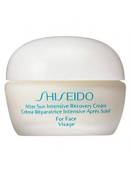 Shiseido AFTER SUN Intensive Recovery Cream 40ml 0729238125544