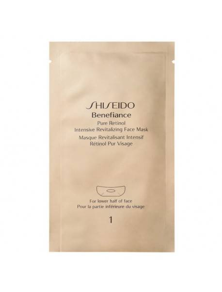 Shiseido BENEFIANCE Pure Retinol Intensive Revitalizing Mask 4pz 0729238191075